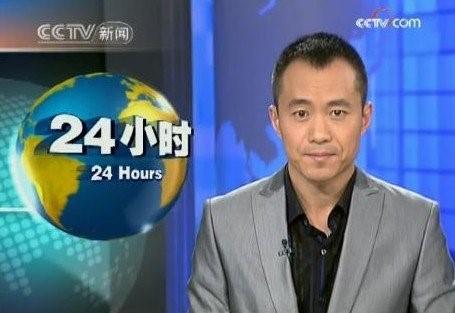 央视财经频道丑闻_小道消息-不可不知的公司行业小道消息-看准网