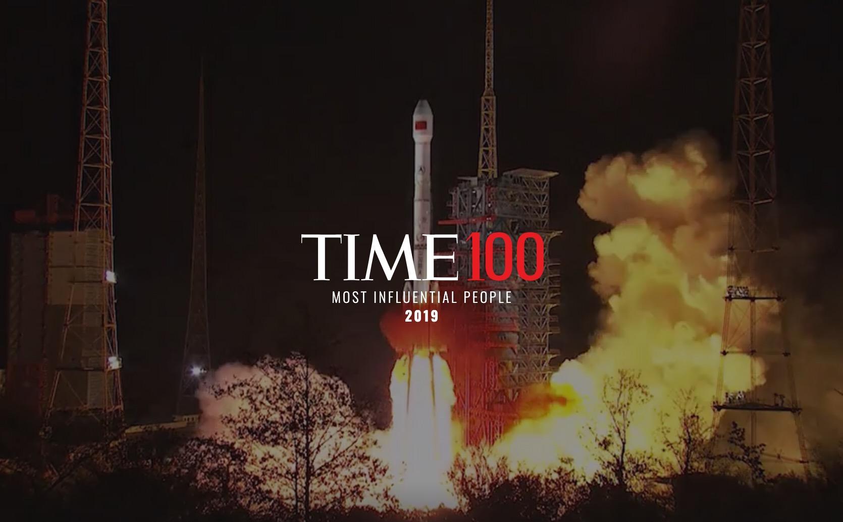时代 2019年全球百大最具影响力人物 任正非 张一鸣上榜