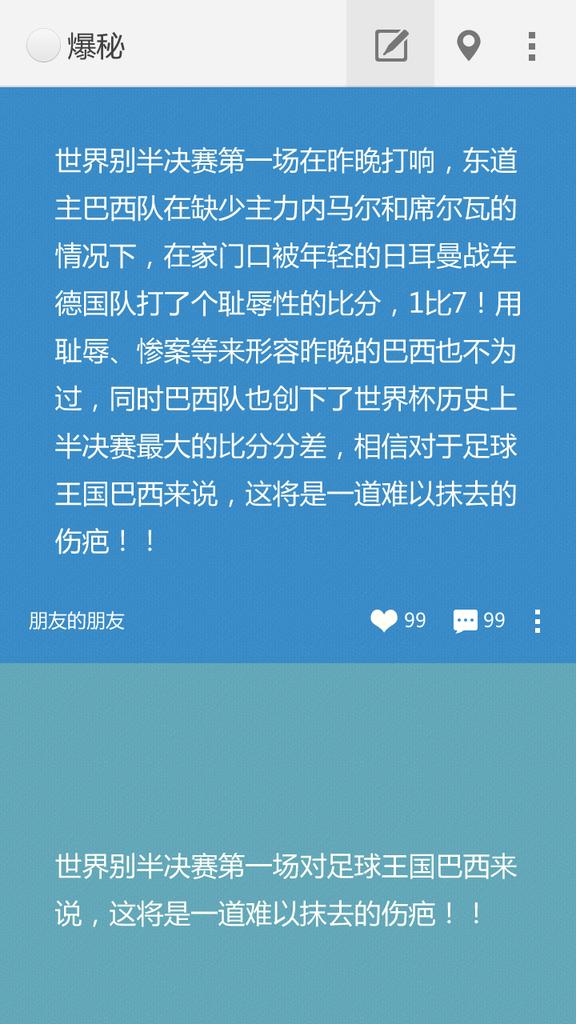 {飞利浦(中国)投资有限公司 } 公司照片
