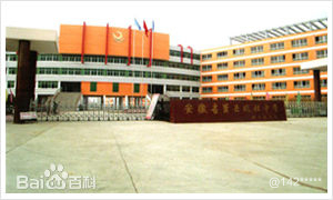 宿州萧县鹏程中学办公环境-20150126