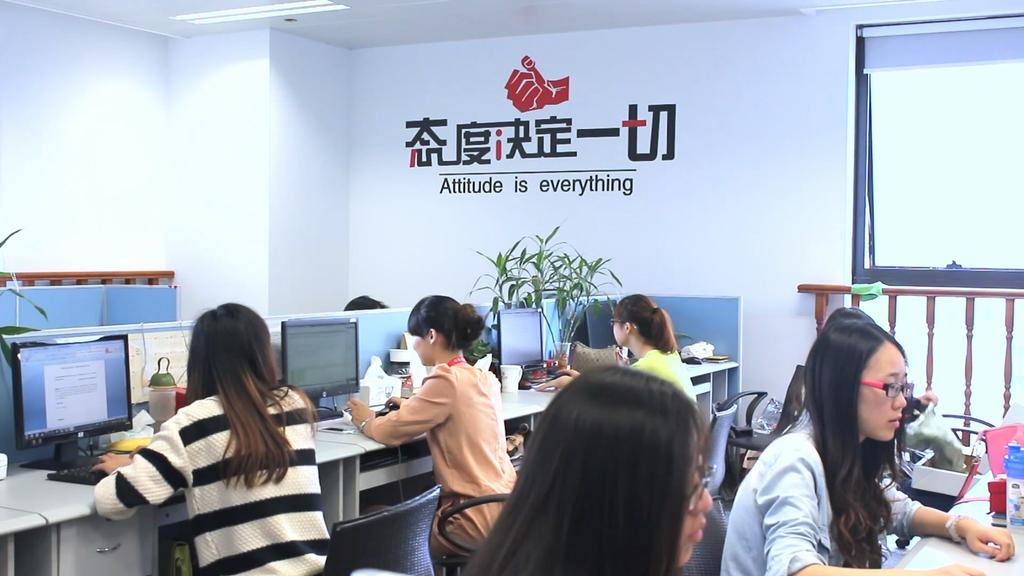 {北京搜房网络技术有限公司 } 公司照片
