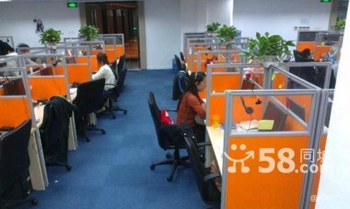 其它中国平安人寿保险办公环境-20150520