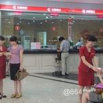 华夏银行办公环境