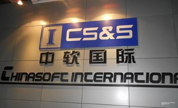 其它中软国际办公环境-20150520
