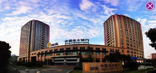 其它光大银行办公环境-20150520