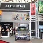 德尔福(Delphi)办公环境