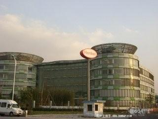 其它汉高办公环境-20150522