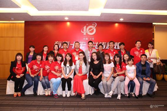 广州广州市有喜化妆品有限公司办公环境-20150601