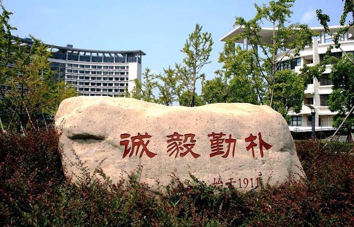 其它浙江工商大学办公环境-20150611