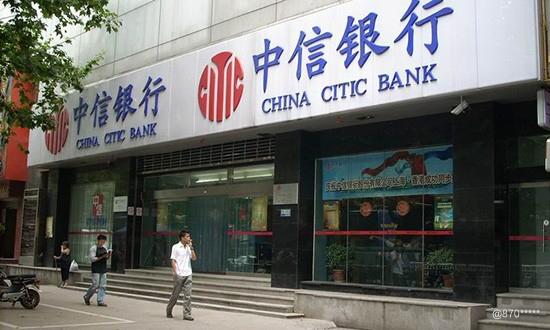 其它中信银行办公环境-20150613