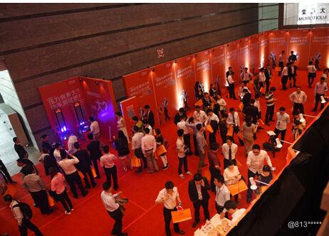 上海好屋中国办公环境-20150624