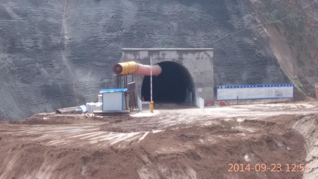 中铁隧道集团办公环境-20150811