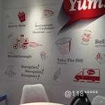 百胜餐饮集团中国事业部办公环境