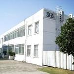 SGS通标标准技术服务有限公司办公环境