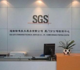 {通标标准技术服务(上海)有限公司 } 公司照片