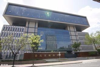 北京铁路局待遇_【北京铁路局】北京铁路局招聘|待遇|面试|怎么样-看准网
