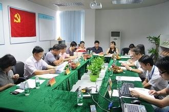 其它广州华南咨询科技有限公司办公环境-20160811