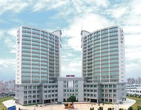 其它广东省电信工程有限公司办公环境-20160812