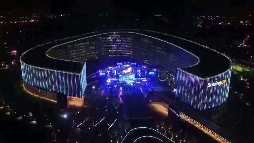 {苏宁易购集团股份有限公司 } 公司照片