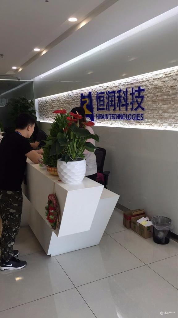 其它北京经纬恒润科技有限公司办公环境-20171009