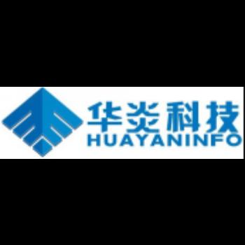 西安华炎信息科技有限公司logo