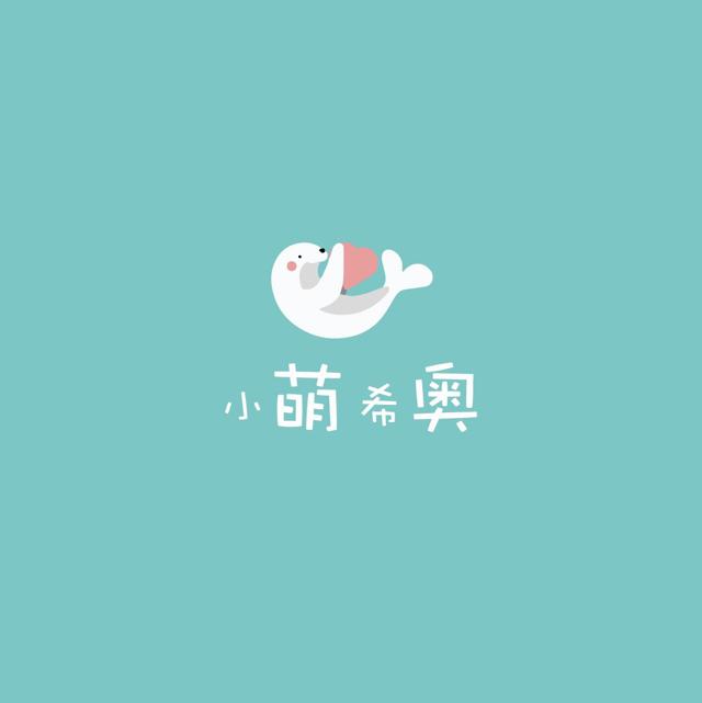 希奥国际贸易(深圳)有限公司logo