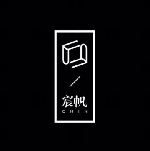杭州宸帆电子商务有限责任公司logo