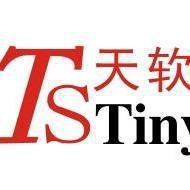 深圳市天软科技开发有限公司logo