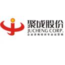 深圳市聚成企业管理顾问股份有限公司佛山分公司logo
