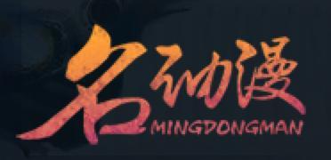 廣州名動計算機科技有限公司logo