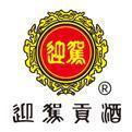 安徽迎驾贡酒股份有限公司金冠容器分公司logo