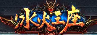 成都战神工作室/德艺软件logo