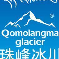 西藏珠峰冰川水资源开发有限公司logo