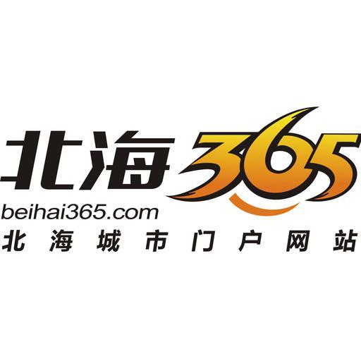 北海龙腾半岛网络技术有限公司logo