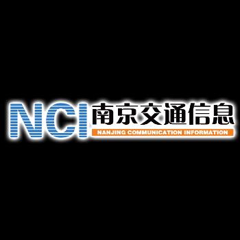 南京智慧交通信息有限公司logo