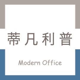 上海雷昂办公设备有限公司logo