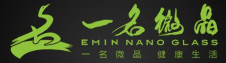 四川一名微晶科技股份有限公司logo