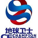 地球卫士环保新材料股份有限公司logo