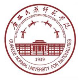 广西民族师范学院logo