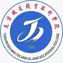 天津铁道职业技术学院logo