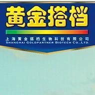 上海黄金搭档生物科技有限公司无锡分公司