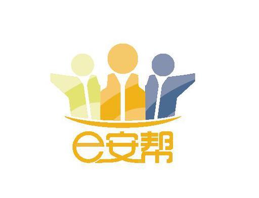 深圳市安尼数字技术有限公司logo