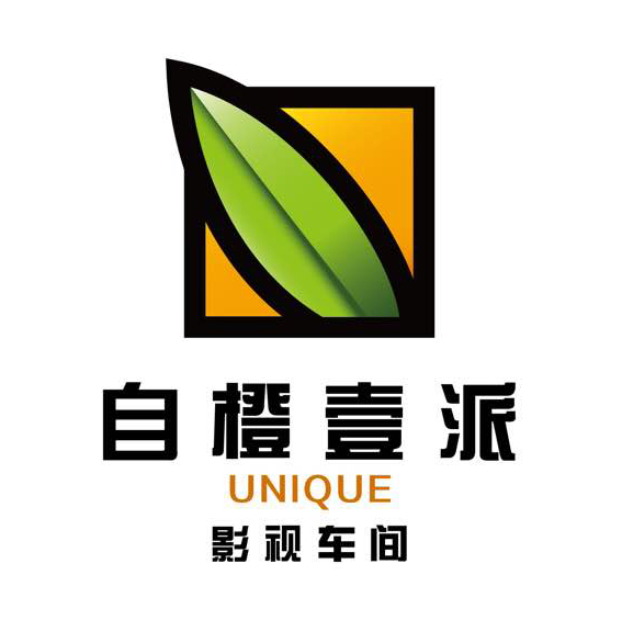 自橙壹派logo
