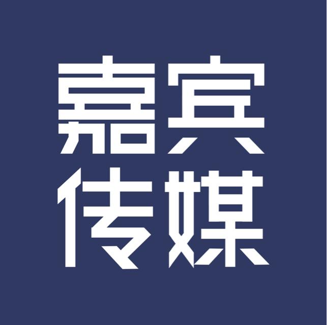 深圳嘉宾传媒有限公司logo