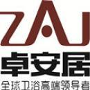 辽宁泰威机械制造有限公司logo