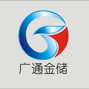 四川广通金融仓储股份有限公司logo