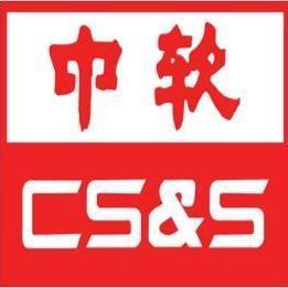 四川中软科技有限公司logo