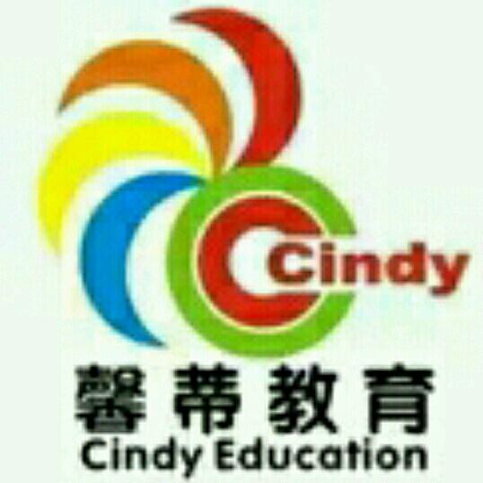 天津市馨蒂教育信息咨询有限公司logo