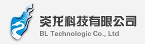 成都炎龙科技有限责任公司logo