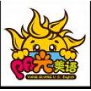 武汉启智阳光教育咨询有限公司西安第一分公司logo